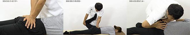 骨盤施術のポイントと注意点がわかりやすく学べます
