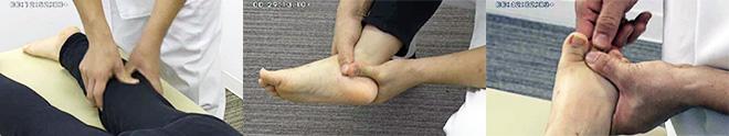足関節施術のポイントと注意点がわかりやすく学べます