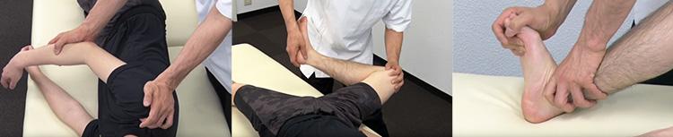 骨格や筋肉へのアプローチで取りきれない痛みも解消できます