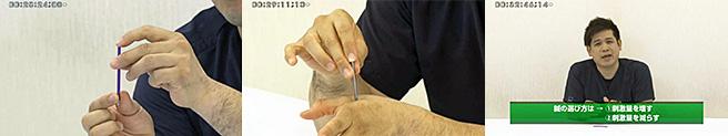 使う鍼次第で、切皮痛や刺入痛みを軽減できます