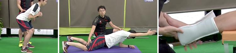 """""""この先、重要性を増すスポーツ障害の改善テクニックが学べます"""""""