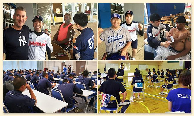 高林先生はスポーツ障害教室やプロのスポーツ選手も施術しています