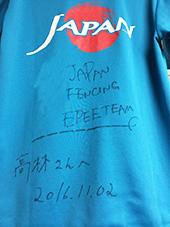 ジャパンフェンシング日本代表選手